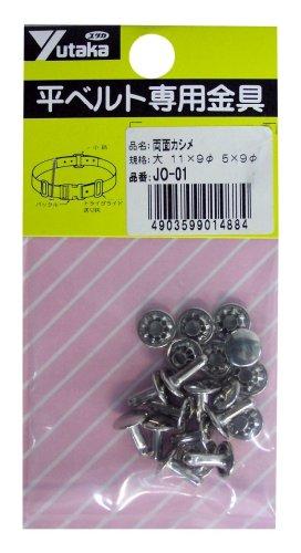 ユタカメイク ベルト用金具 両面カシメ 大 JO‐01 11×9mm 5×9mm