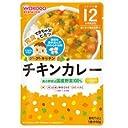 【12個セット】グーグーキッチン チキンカレー (80g)