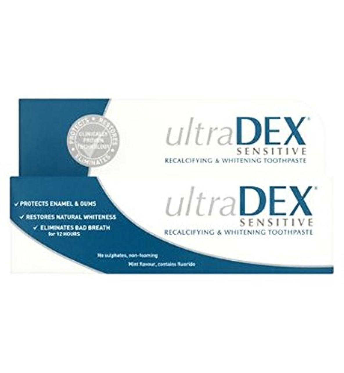 変換晩餐破産Ultradex Recalcifying&歯磨き粉75ミリリットルをホワイトニング (Ultradex) (x2) - UltraDex Recalcifying & Whitening Toothpaste 75ml...