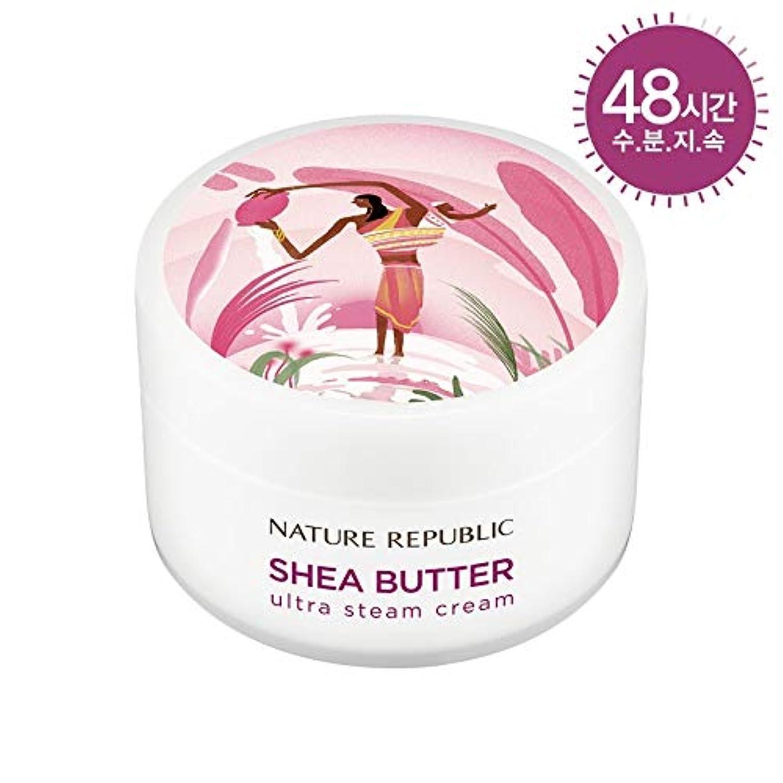 スキッパーはぁクマノミネイチャーリパブリック(Nature Republic)シェアバタースチームクリームウルトラ(極乾燥肌用)100ml / Shea Butter Steam Cream 100ml (Ultra) :: 韓国コスメ [並行輸入品]