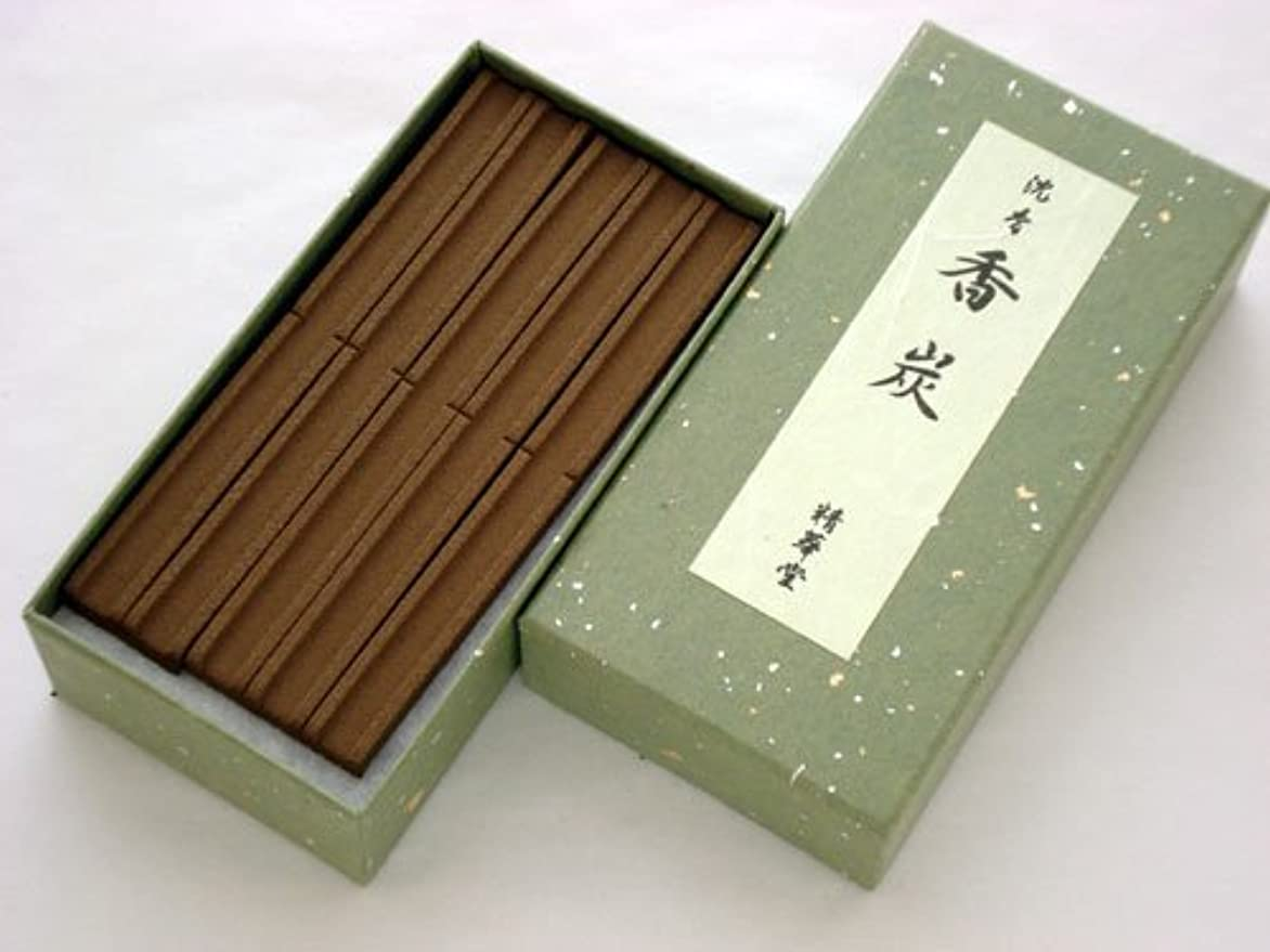 サーバ人生を作る小競り合い精華堂の新しい提案 香りのする炭 沈香香炭
