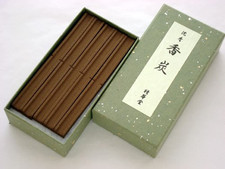 ピア装置弁護士精華堂の新しい提案 香りのする炭 沈香香炭