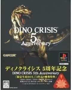 DINO CRISIS 5th Anniversary
