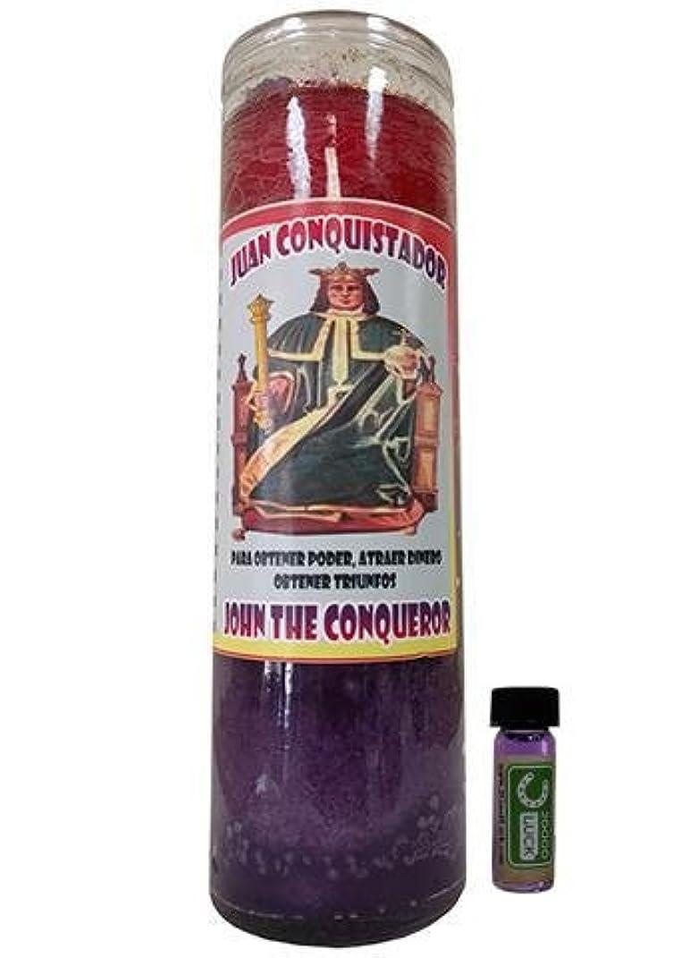 モバイル飛躍民主党ジョン?The Conqueror Dressed Scented Candle – Veladora Preparada Juan Conquistador