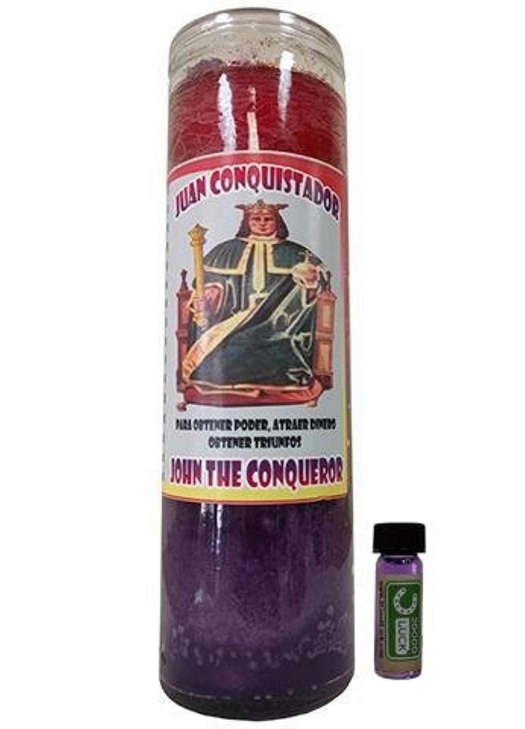 対応ポータル苦ジョン?The Conqueror Dressed Scented Candle – Veladora Preparada Juan Conquistador