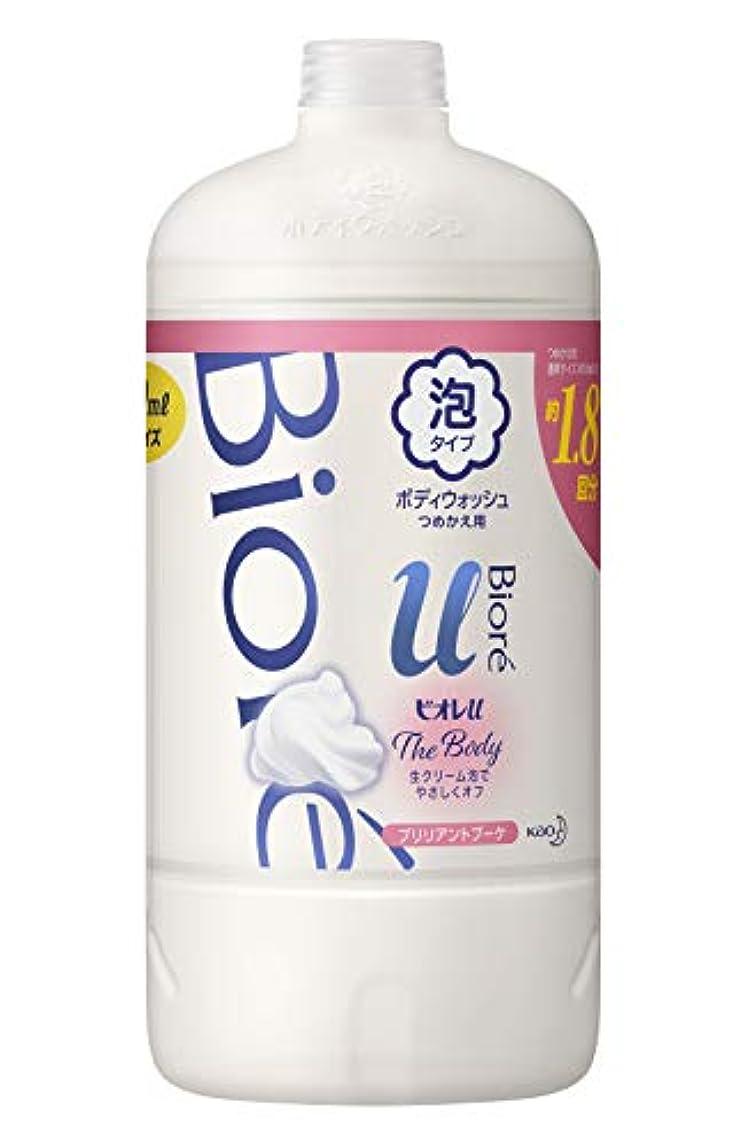 使用法ボーナス盆地【大容量】 ビオレu ザ ボディ 〔 The Body 〕 泡タイプ ブリリアントブーケの香り つめかえ用 800ml 「高潤滑処方の生クリーム泡」