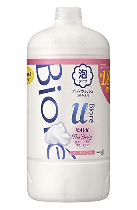いちゃつくリネンみがきます【大容量】 ビオレu ザ ボディ 〔 The Body 〕 泡タイプ ブリリアントブーケの香り つめかえ用 800ml 「高潤滑処方の生クリーム泡」