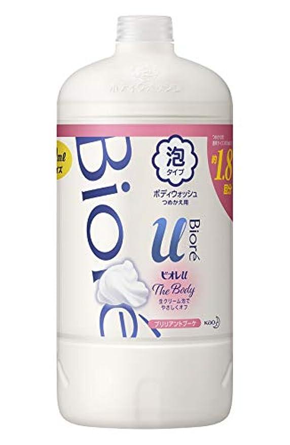 剪断ヒール真夜中【大容量】 ビオレu ザ ボディ 〔 The Body 〕 泡タイプ ブリリアントブーケの香り つめかえ用 800ml 「高潤滑処方の生クリーム泡」 ボディソープ 華やかなブリリアントブーケの香り
