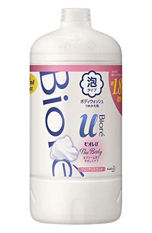 ドラッグ水分容器【大容量】 ビオレu ザ ボディ 〔 The Body 〕 泡タイプ ブリリアントブーケの香り つめかえ用 800ml 「高潤滑処方の生クリーム泡」