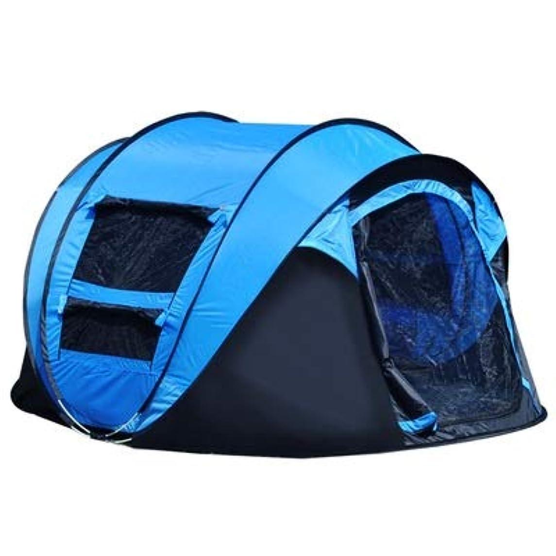 モンゴメリーロケーション日没Opliy 200 * 280 * 120 cmキャンプテント簡単にインストールし、屋外のポータブルテント多人数テント2-4人ビーチ/釣り/キャンプ/ピクニック 品質保証