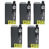 【堀出物屋】 5本セット EPSON(エプソン) ICBK76 対応 互換インクカートリッジ 【残量表示対応 ICチップ付】