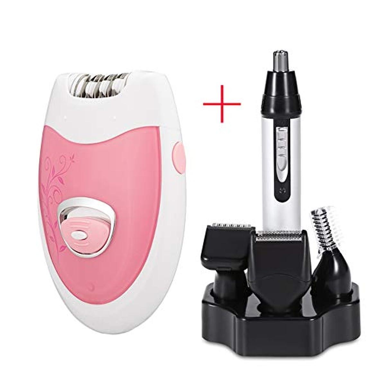 財産ファイバ非武装化2イン1電気脱毛器、女性コードレスヘアリムーバー充電式女性ボディフットファイルヘアシェーバーパーソナルケアツール(ピンク)