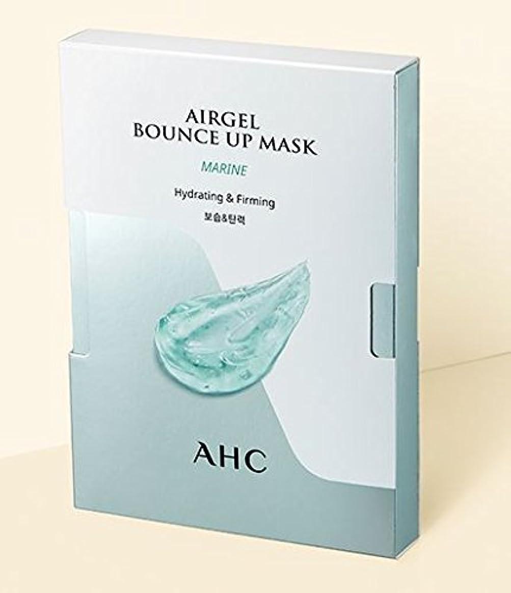 リンク気晴らしへこみ[A.H.C] Airgel Bounce Up Mask MARINE (Hydrating&Firming)30g*5sheet/マリンエアゲルマスク30g*5枚 [並行輸入品]