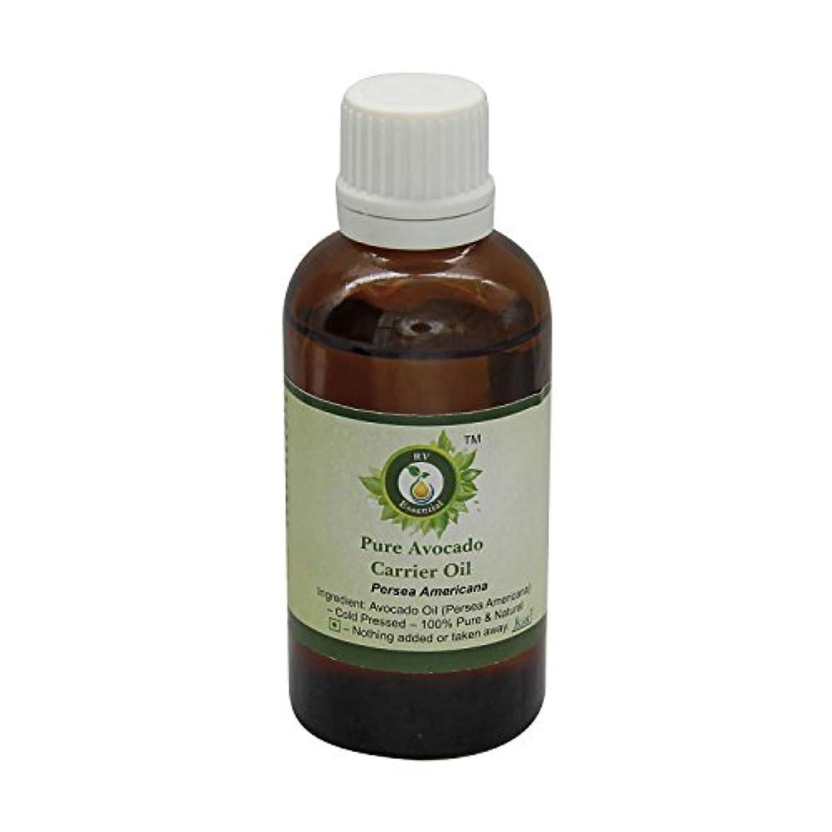 省略単語別々にR V Essential ピュアアボカドキャリアオイル15ml (0.507oz)- Persea Americana (100%ピュア&ナチュラルコールドPressed) Pure Avocado Carrier Oil