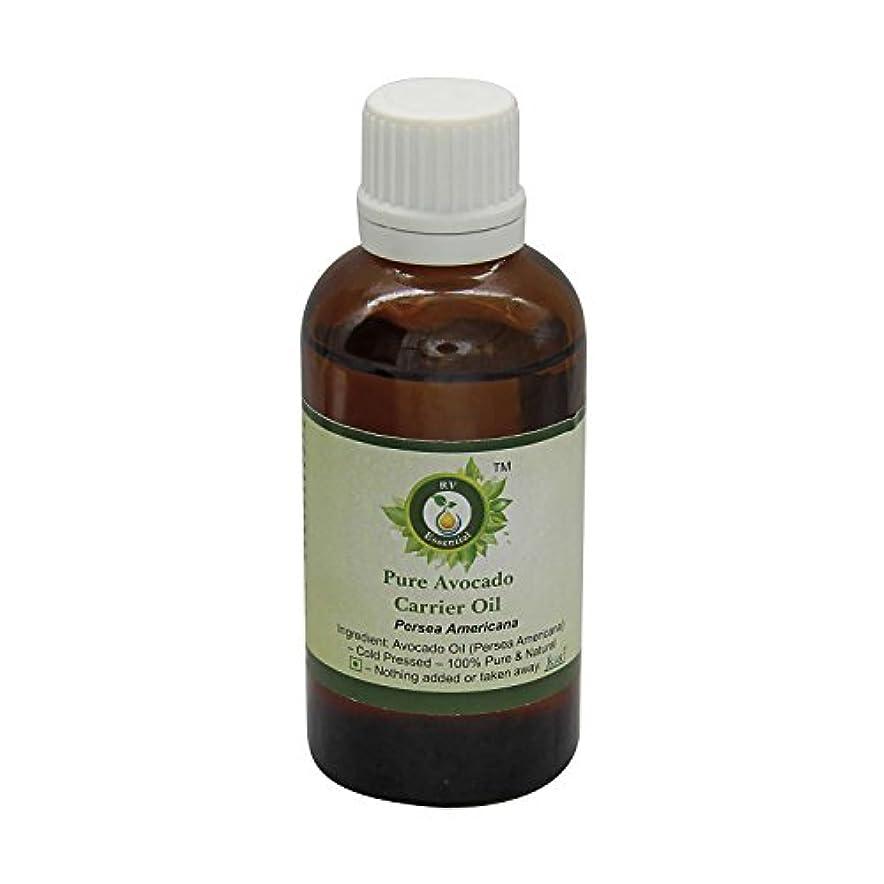 八反対するアピールR V Essential ピュアアボカドキャリアオイル15ml (0.507oz)- Persea Americana (100%ピュア&ナチュラルコールドPressed) Pure Avocado Carrier Oil