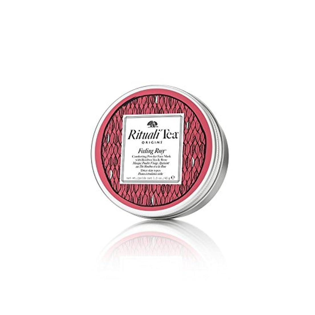 保持ブランデーマウスピースバラ色の45グラムを感じ起源抹茶のフェイスマスク x2 - Origins Powdered Tea Face Mask Feeling Rosy 45g (Pack of 2) [並行輸入品]