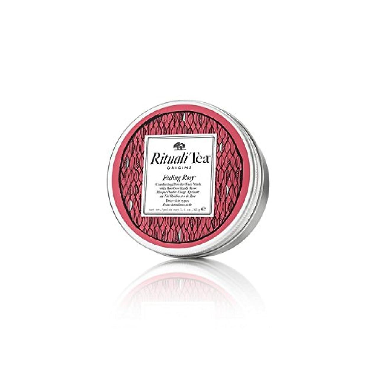 バラ色の45グラムを感じ起源抹茶のフェイスマスク x4 - Origins Powdered Tea Face Mask Feeling Rosy 45g (Pack of 4) [並行輸入品]