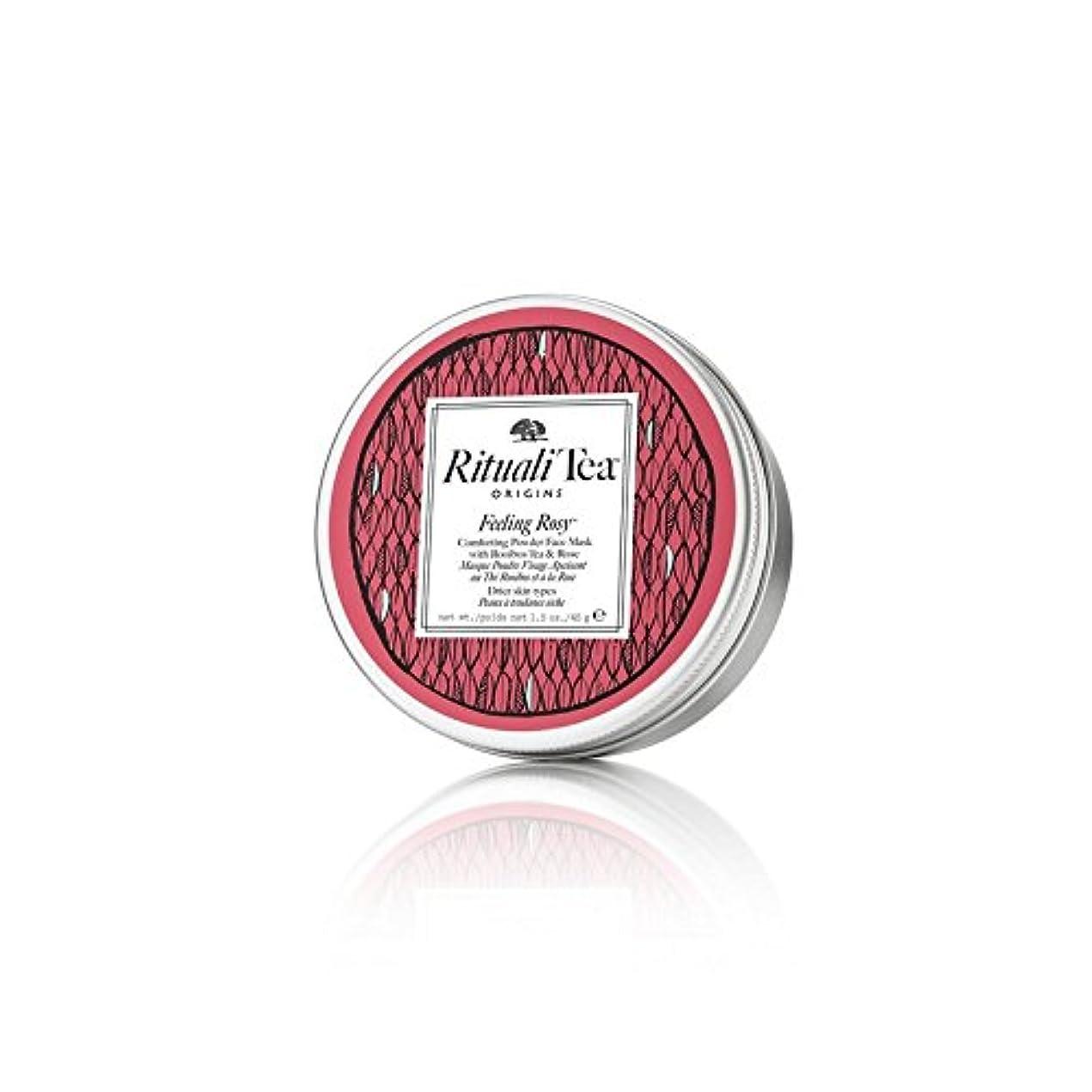 メアリアンジョーンズクック適用するバラ色の45グラムを感じ起源抹茶のフェイスマスク x4 - Origins Powdered Tea Face Mask Feeling Rosy 45g (Pack of 4) [並行輸入品]