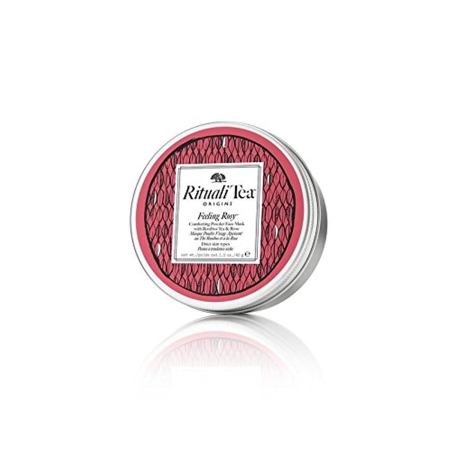 輸血コーヒー圧縮するOrigins Powdered Tea Face Mask Feeling Rosy 45g (Pack of 6) - バラ色の45グラムを感じ起源抹茶のフェイスマスク x6 [並行輸入品]