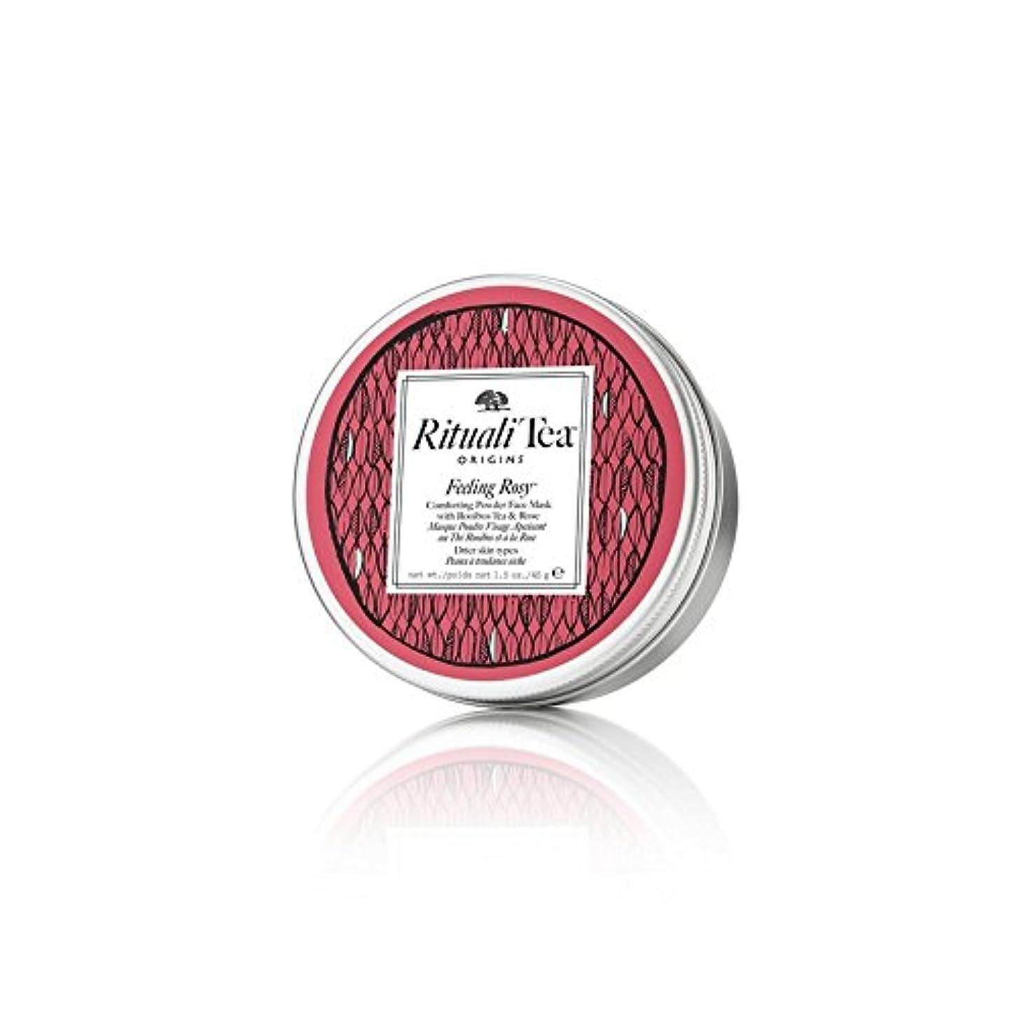 一握りさておき配送Origins Powdered Tea Face Mask Feeling Rosy 45g (Pack of 6) - バラ色の45グラムを感じ起源抹茶のフェイスマスク x6 [並行輸入品]