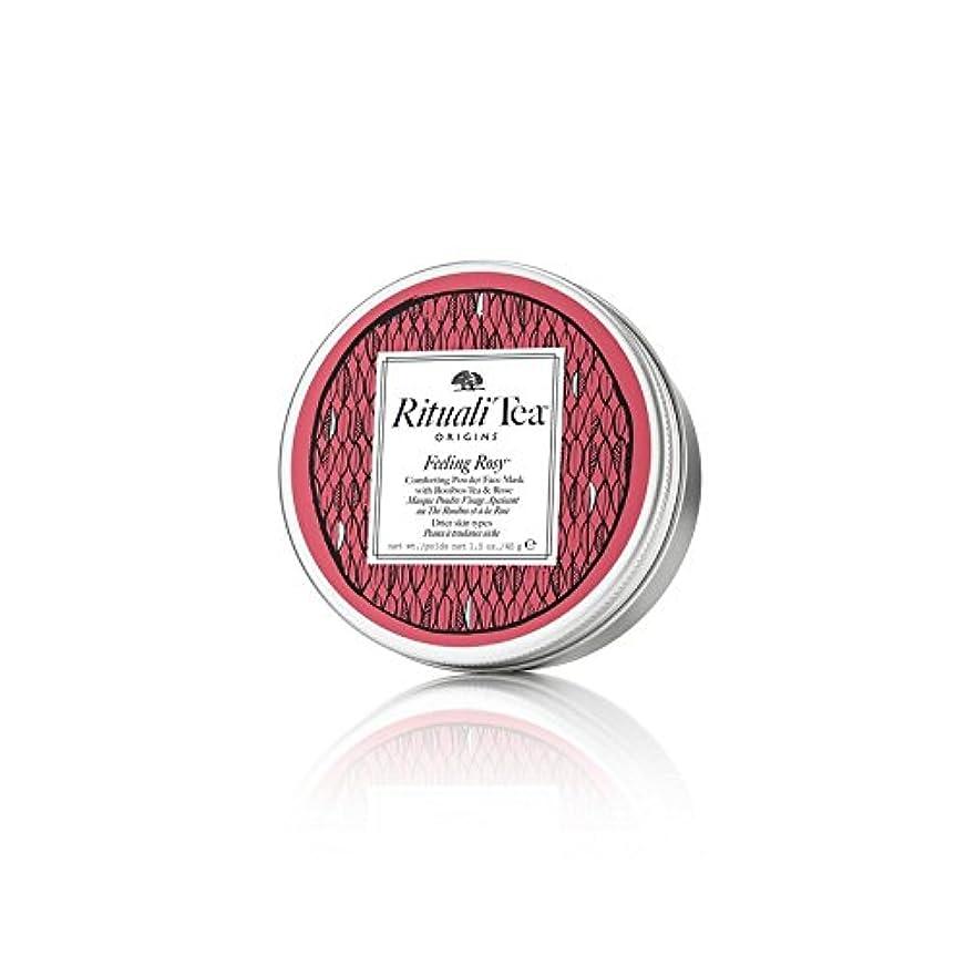 神経衰弱グリーンバック肌寒いOrigins Powdered Tea Face Mask Feeling Rosy 45g - バラ色の45グラムを感じ起源抹茶のフェイスマスク [並行輸入品]