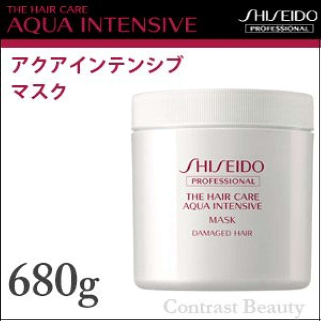 【x3個セット】 資生堂プロフェッショナル アクアインテンシブ マスク 680g 詰め替え トリートメント 美容院