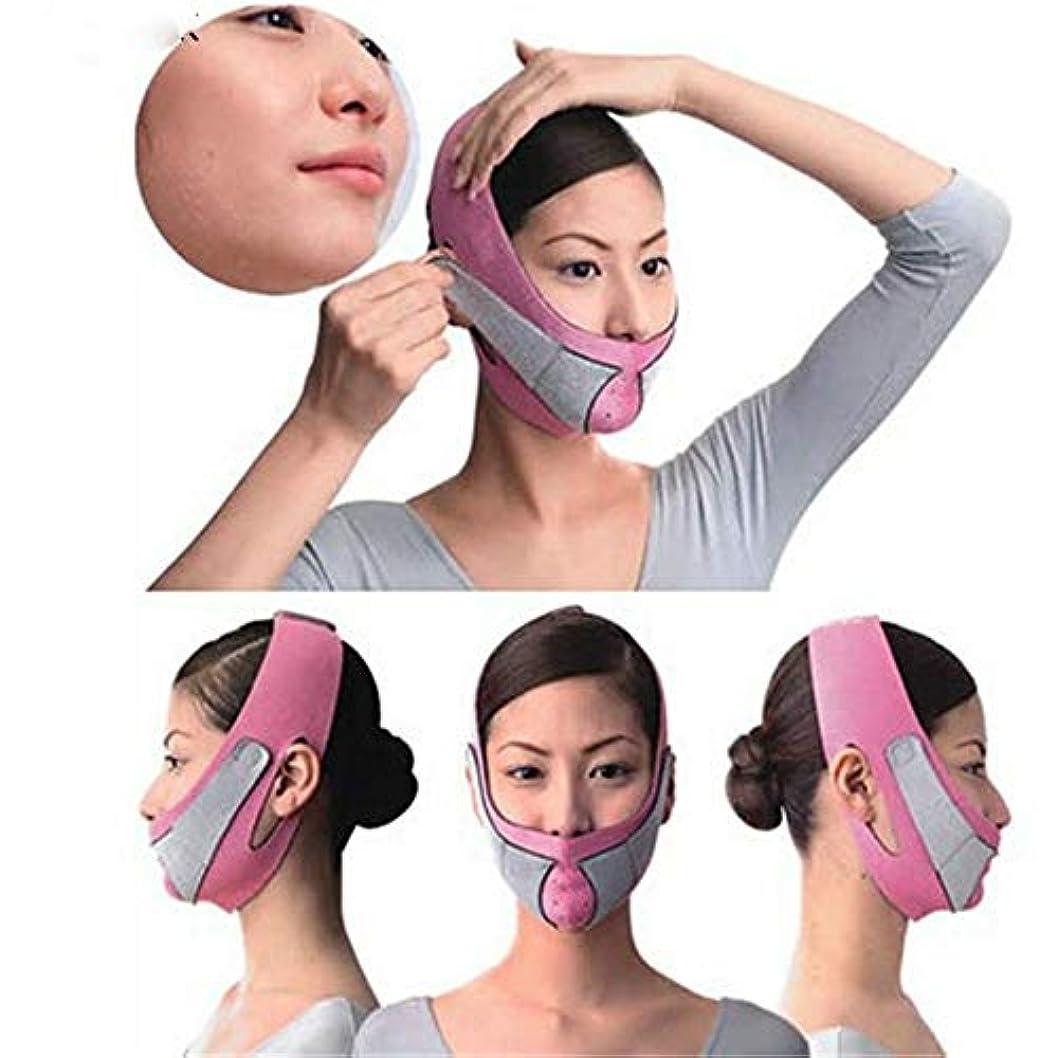業界自信がある文化フェイスメッセンジャーリフトフェイスマスク痩身フェイシャルシンメッセンジャーダブルチンスキンシンフェイス包帯ベルト女性フェイスケア美容ツール