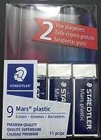Staedtler-Mars 9 Mars Plastic Erasers + 2 Sharpeners 11pc Kit 52650WP9P [並行輸入品]
