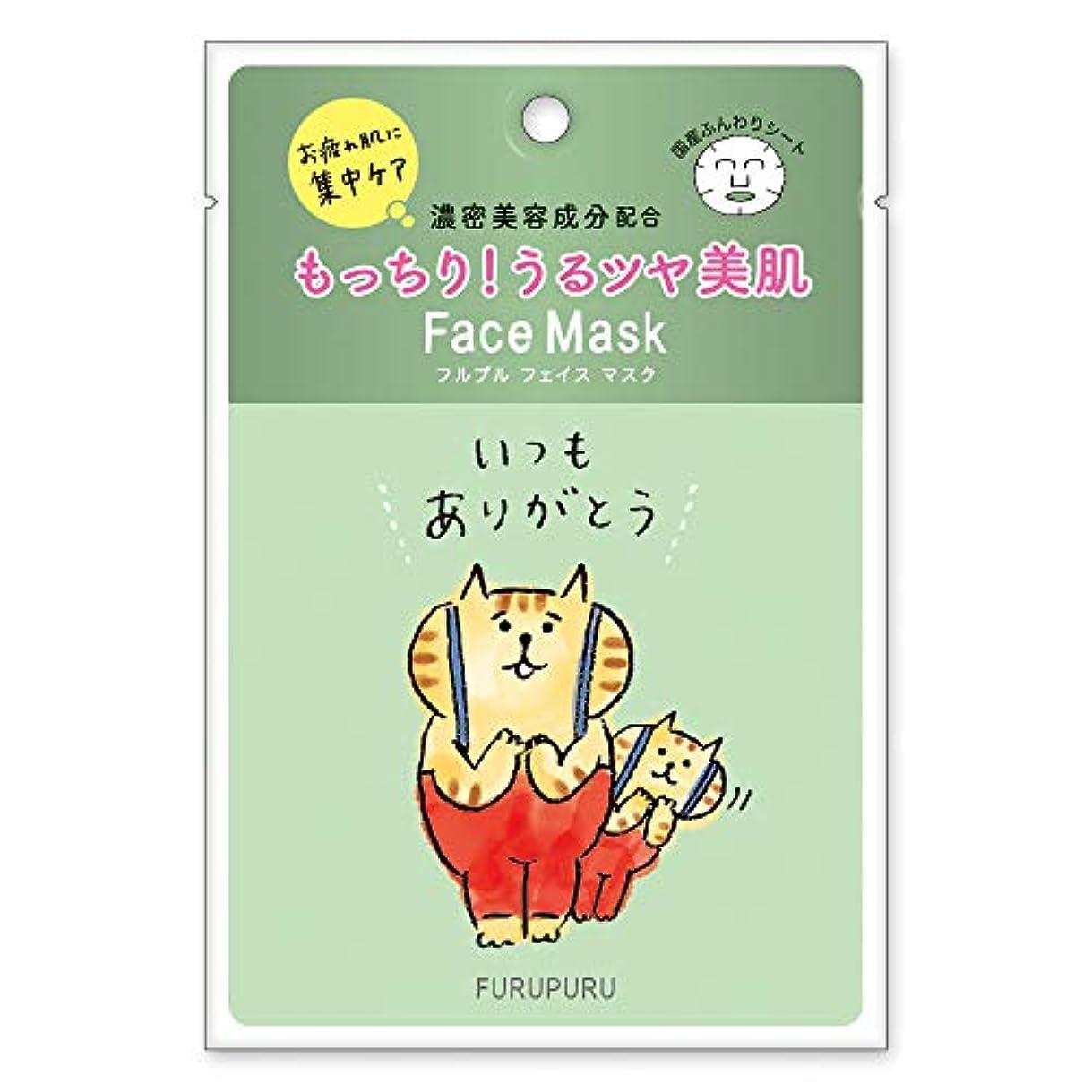 直感まともな絶対のフルプルクリーム フルプルフェイスマスク ごろごろにゃんすけ ありがとう やさしく香る天然ローズの香り 30g