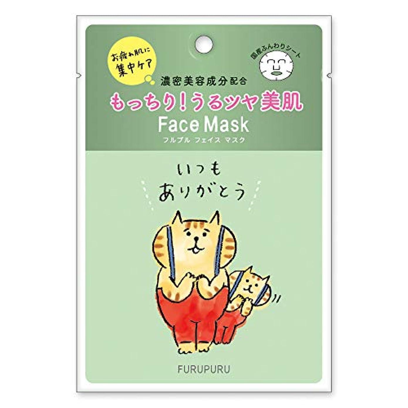 懸念結紮ソーシャルフルプルクリーム フルプルフェイスマスク ごろごろにゃんすけ ありがとう やさしく香る天然ローズの香り 30g