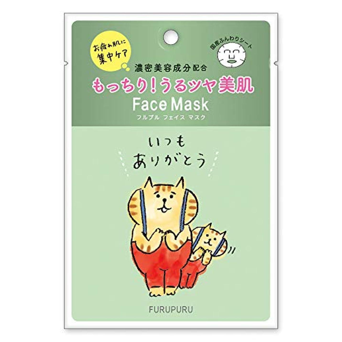 人気の中央ステッチフルプルフェイスマスク ごろごろにゃんすけ ありがとう やさしく香る天然ローズの香り 30g
