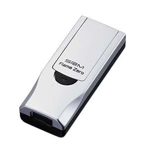 SAROME(サロメ) USB充電式電子ライター フレームゼロ シルバー SRMF0A-SV