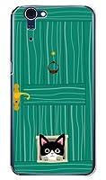 docomo AQUOS PHONE ZETA SH-01F カバー/ケース (ご主人さままだかな~(白黒猫)) アクオスフォン ゼータ SH-01F-OCA-01819