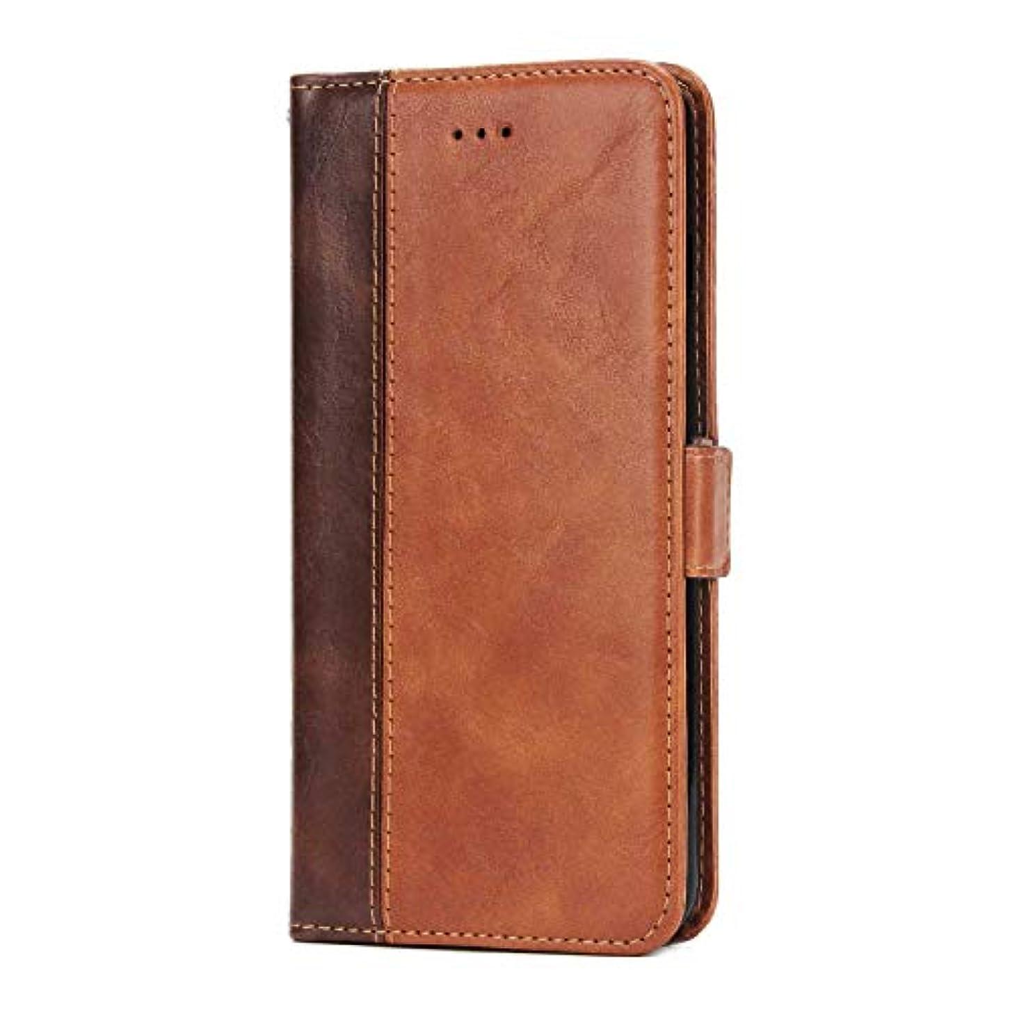 ライセンスそれぞれ苦味OMATENTI Huawei P20 Pro 手帳ケース マグネット式 カバー Huawei P20 Pro 高級PUレザー カードポケット スタンド機能 薄型 スマホケース(4-ブラウン)