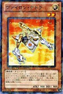 遊戯王カード 【 ヴァイロン・テトラ 】 DT11-JP020-N 《デュエルターミナル-オメガの裁き》