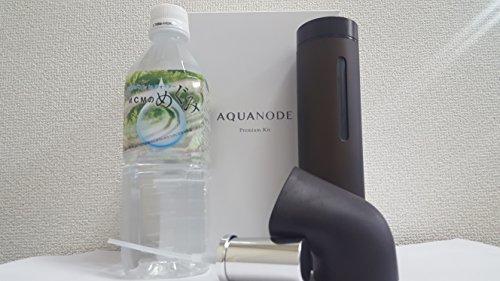 水素水生成器AQUANODEアクアノード 水素水生成器ポータ...