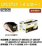 EPSON ETカートリッジLPC3T31 イエロー リサイクルトナー