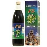 県産ノニジュース 900ml 6ヶ月熟成 100% 沖縄県産ノニ使用