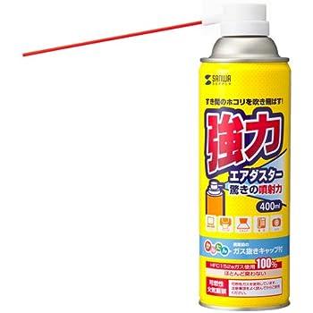 サンワサプライ アウトレット エアーダスター 環境考慮タイプ CD-29ECON *箱にキズ 汚れのあるアウトレット品です