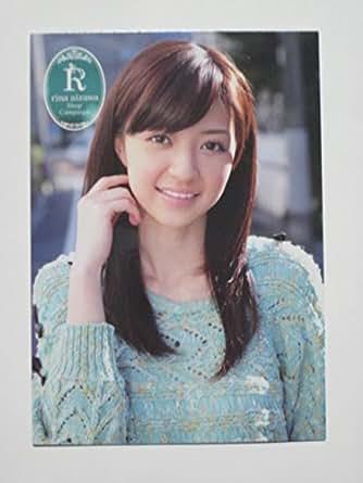 Produce 逢沢りな2 トレカ ショップキャンペーンカード ≪トレーディングカード≫