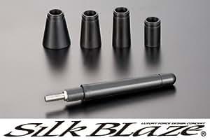 SilkBlaze(シルクブレイズ) ヘリカルショートアンテナ ブラック SB-SA-001