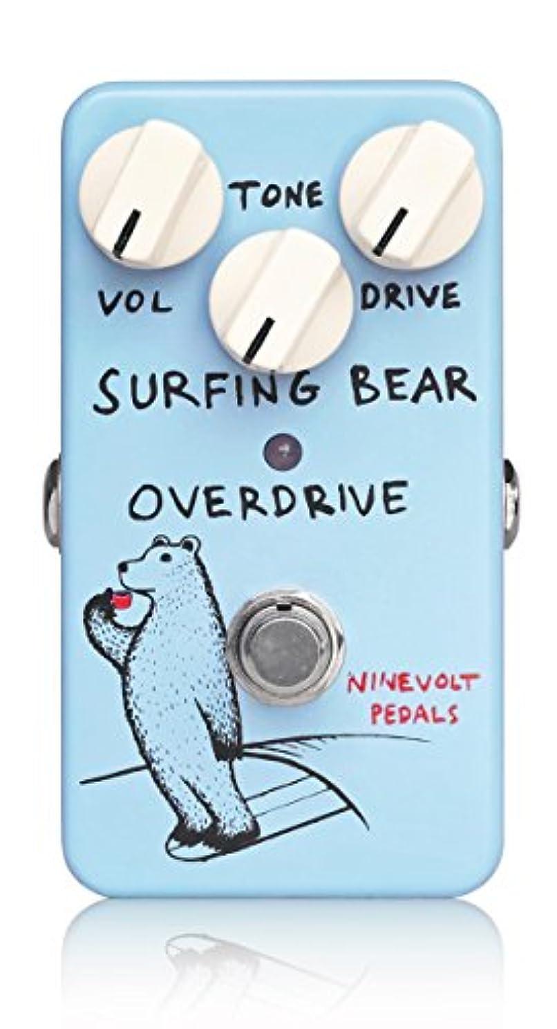 ひも布助手NINEVOLT PEDALS ナインボルトペダルズ オーバードライブ SURFING BEAR OVERDRIVE
