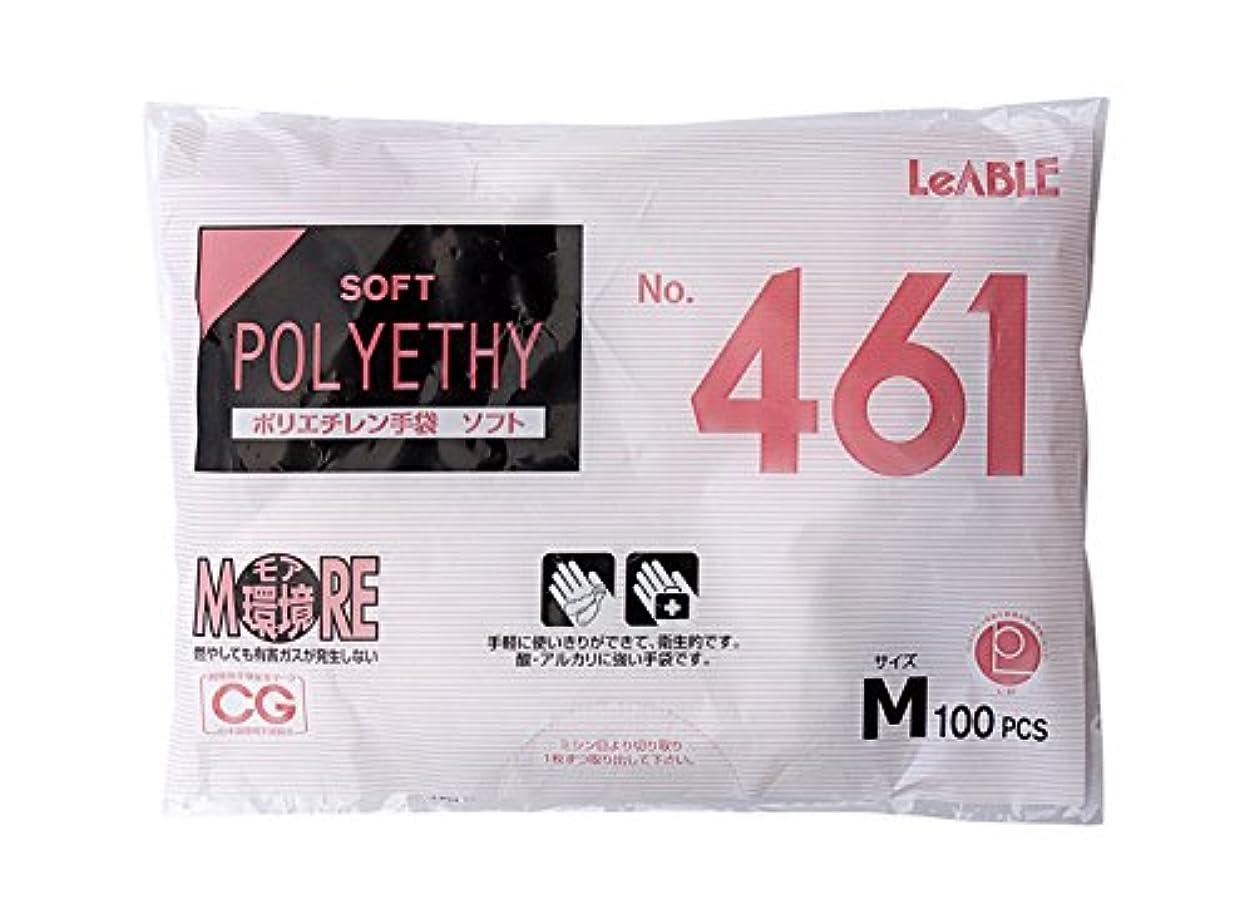 妨げるやりがいのある投資大和工場 ポリエチレン手袋 ソフト No461 M100枚
