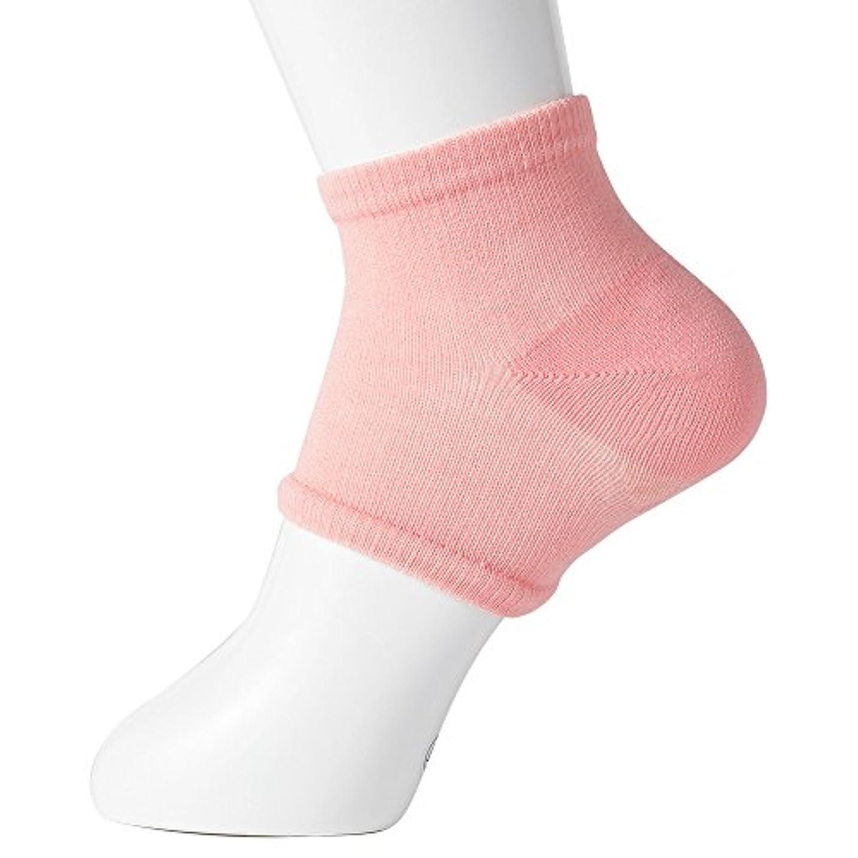むちゃくちゃカリキュラム足首オルビス(ORBIS) おやすみ用かかと極潤パック (1足) ピーチピンク ◎かかと保湿パック◎
