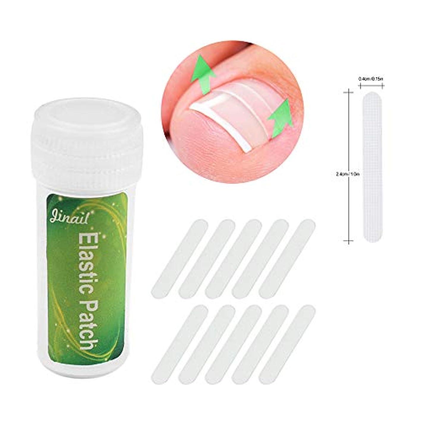 環境に優しい一元化するアグネスグレイDecdeal 巻き爪 ケアテープ 10本 巻き爪矯正テープ 巻き爪の修正用弾性パッチ 爪修正パッチ 足のケアツール
