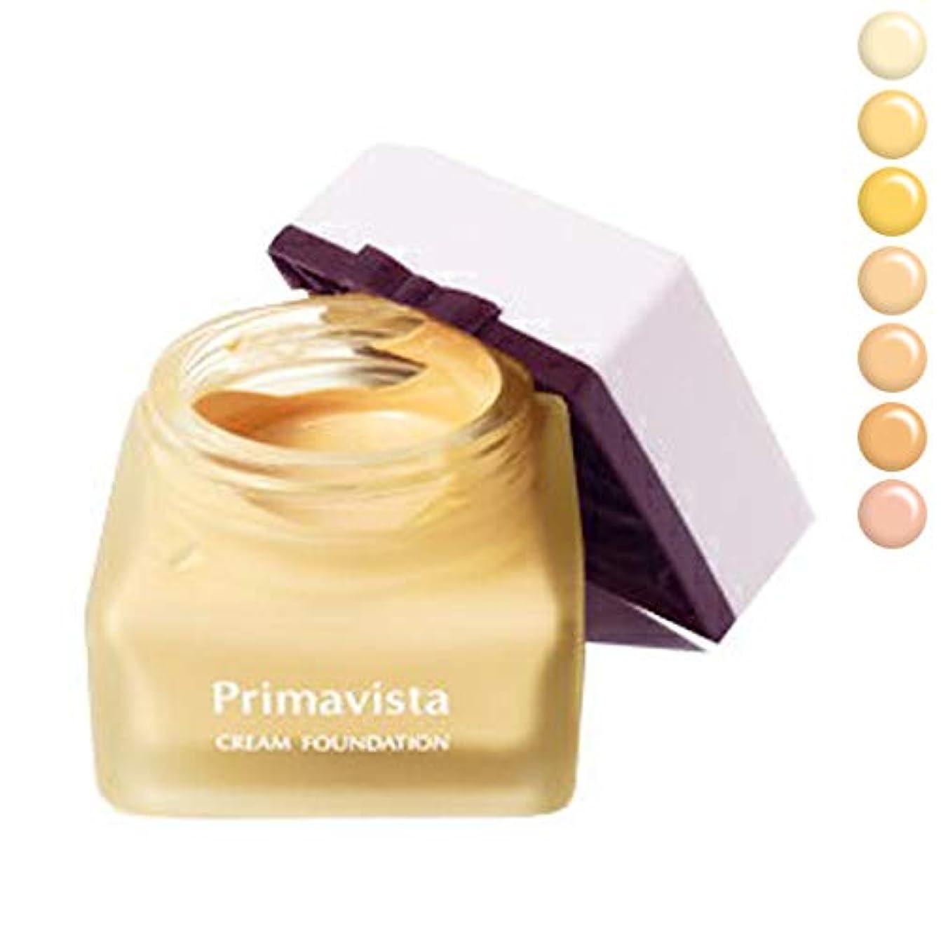 絞るチョコレート一節花王 ソフィーナ プリマヴィスタ クリーム ファンデーション SPF15 PA++ 30g ベージュオークル03 (在庫)