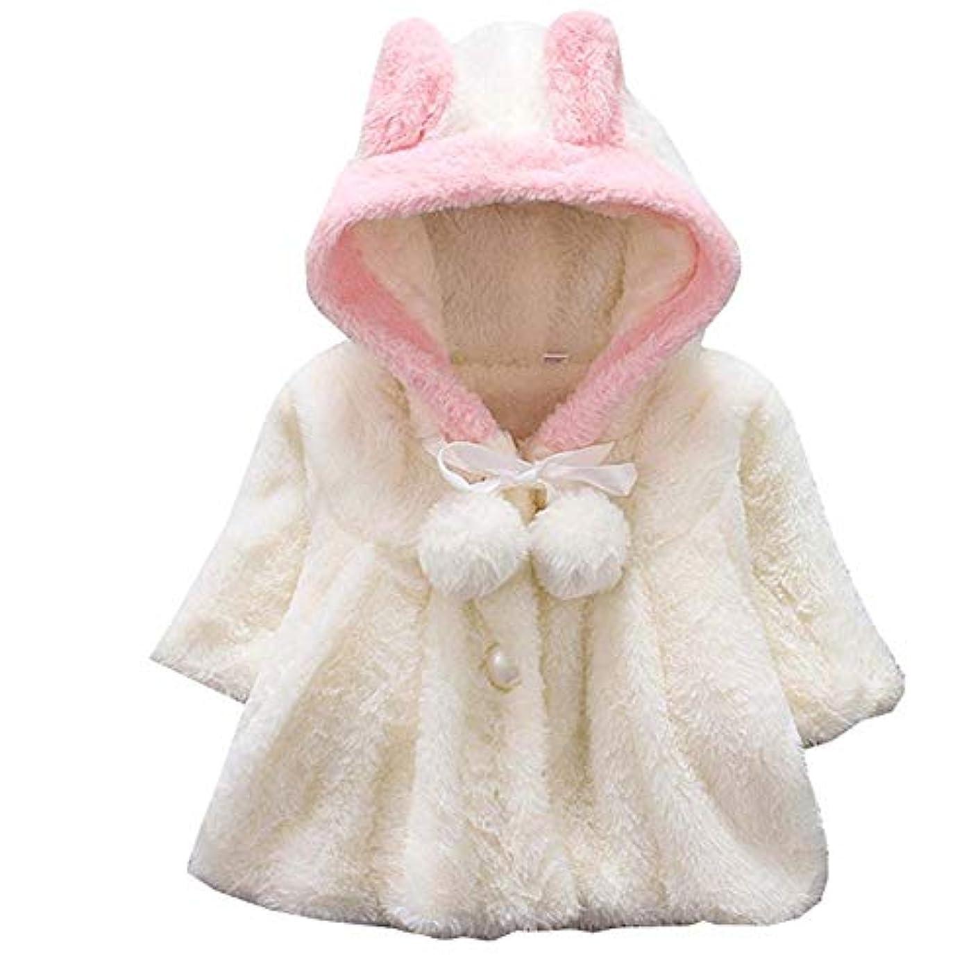 記事曲赤ちゃんベビー服 ケープ アフター ベビーフォーマル ファーケープ コート キッズ用コートベビー キッズ コート裏起毛 ボアもこもこ ふわふわ ファーコート