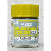 Mr.メタリックカラー GX203 GXメタルイエロー