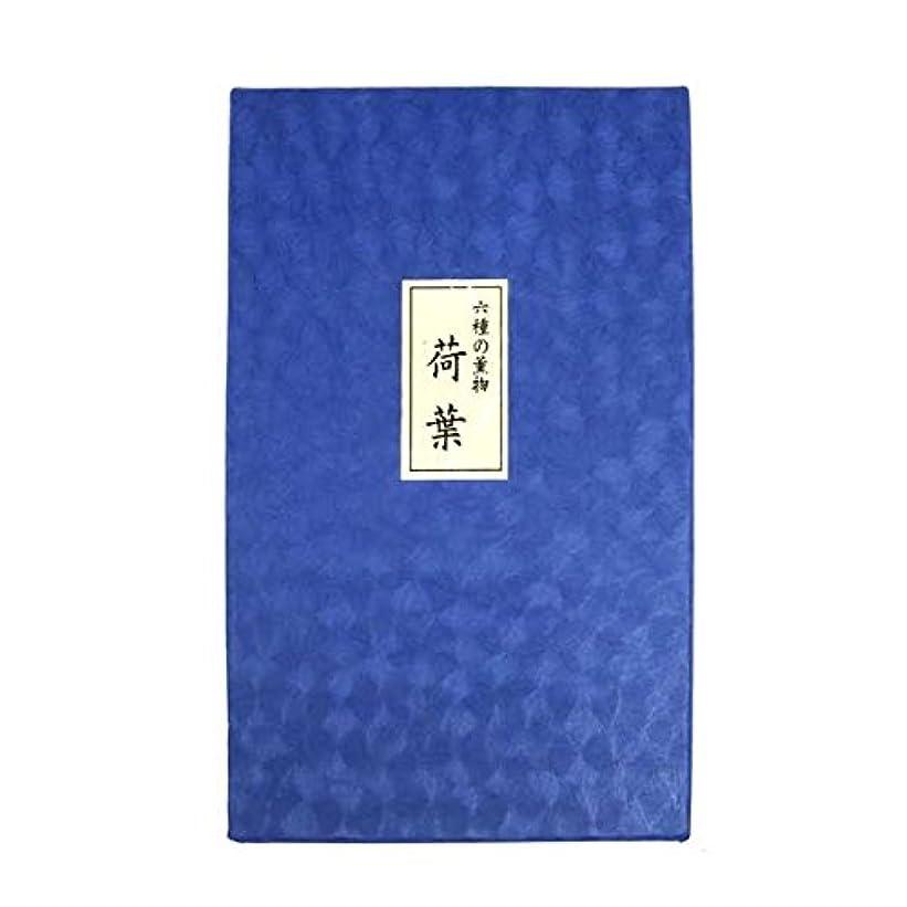 チート風準拠六種の薫物 荷葉 貝入畳紙包 紙箱入