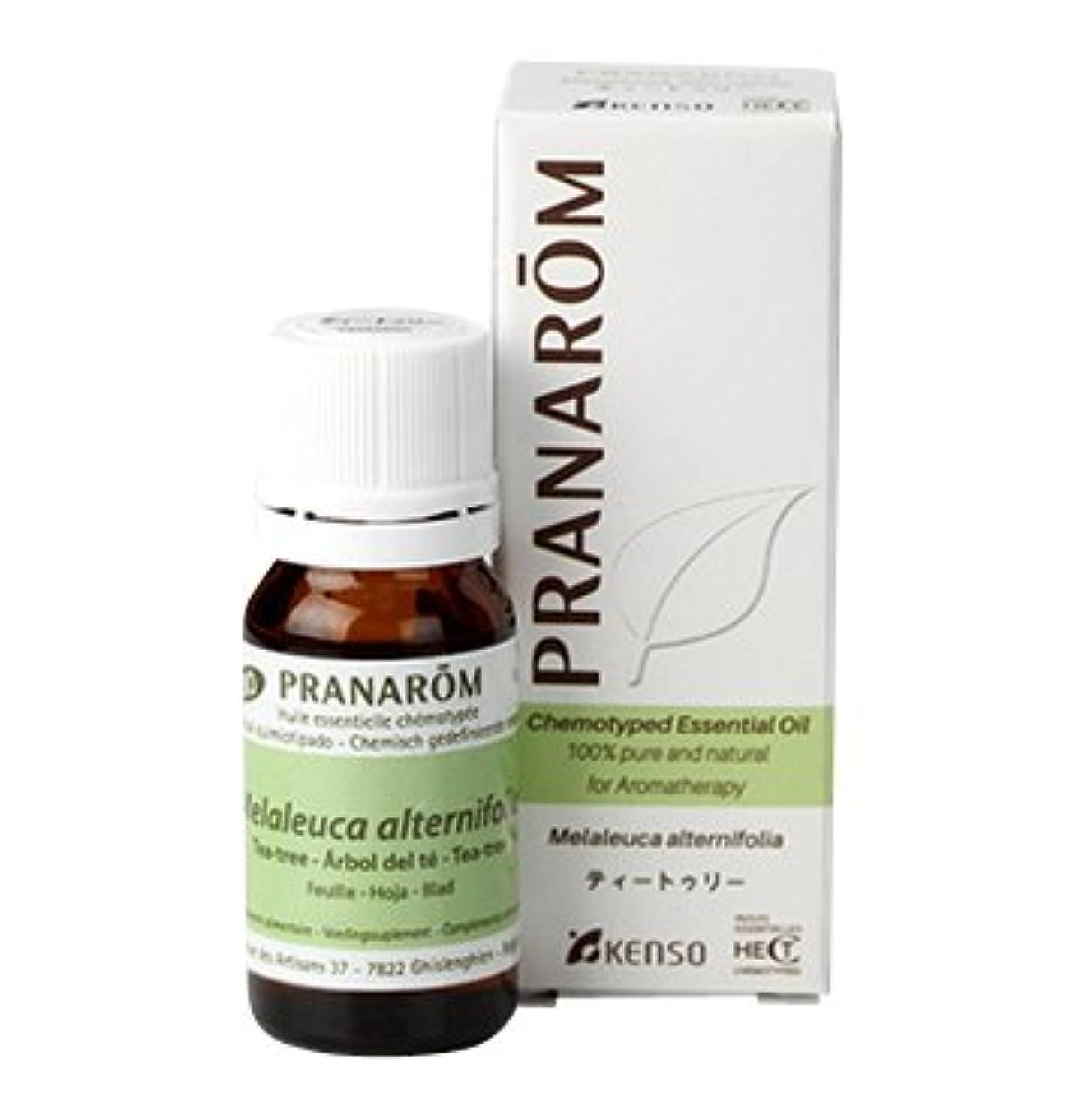 蛾含める魅惑的なプラナロム ( PRANAROM ) 精油 ティートゥリー 10ml p-109 ティーツリー ティートリー